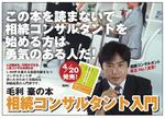 ブログ用本の紹介バナー.jpg
