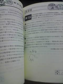 20070915195716.jpg