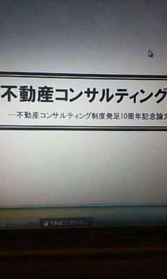 20080728200923.jpg