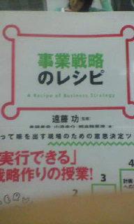 20080907200511.jpg