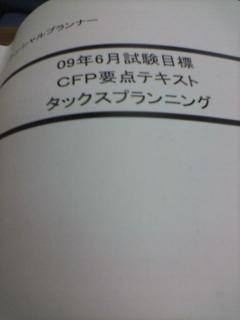 20090111150229.jpg