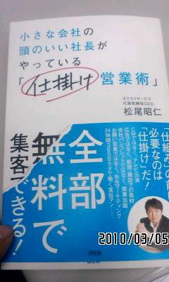 100305_2013~02.jpg