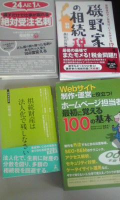 111026_1549~001.jpg