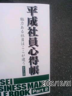 091001_1624~01.jpg