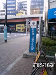 091031_0651~01.jpg